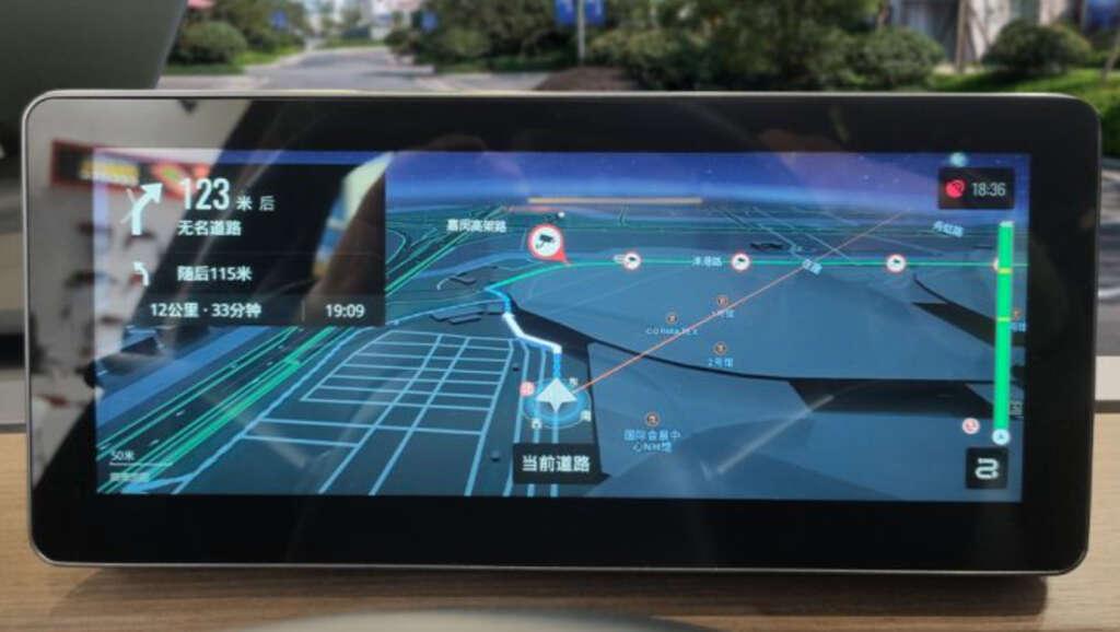 Super screen per Tesla Model 3 in preorder sul sito teslautopart